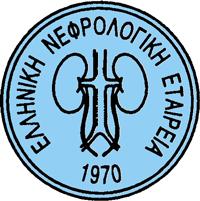 νεφρολογική εταιρεία νεφρολόγων αθηνών με χρονολογια ιδρυσης το 1970