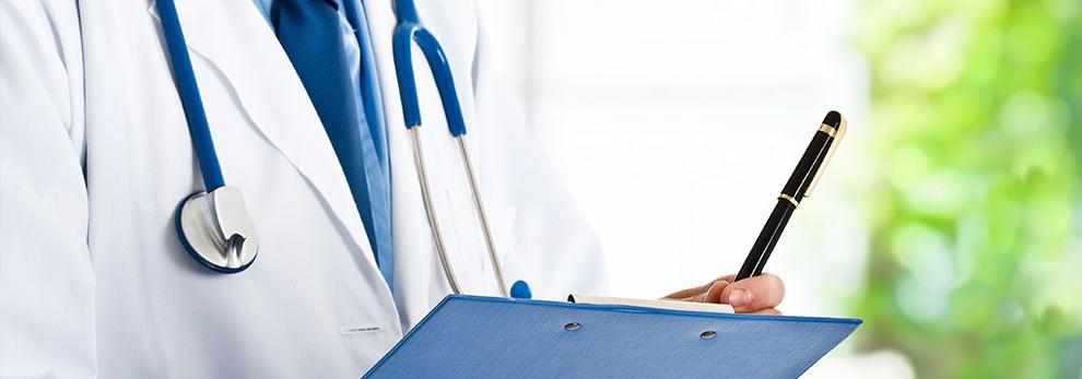 Νεφρολογικό Ιατρείο Ψούνης Κωνσταντίνος